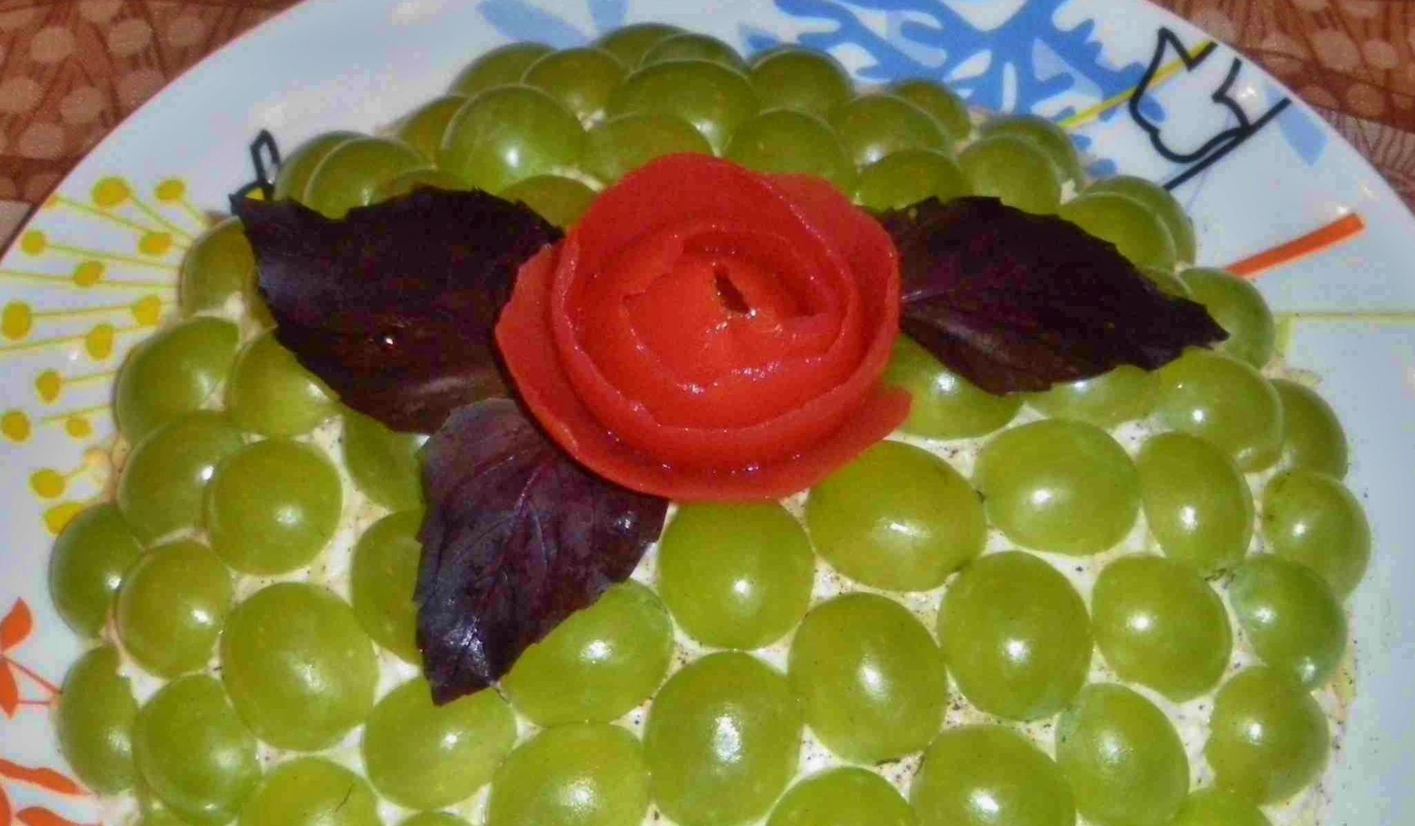 Салат любовница пошаговый рецепт с виноградом