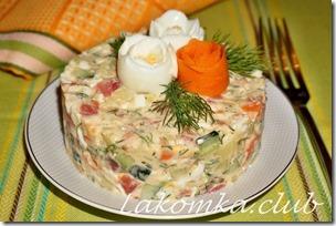 салат с семгой, картофелем и огурцом (1) (1)