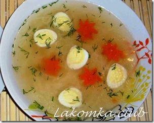 куриный бульон с вермишелью и перепелиными яйцами (1)