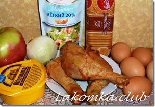 салат из копченой курицы с яблоками и крекерами Наполеон 1