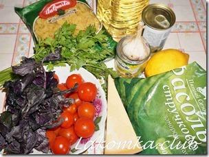 салат из макарон, стручковой фасоли и оливок 1