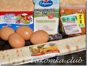 Ёка - лаваш с яйцом и сыром (2)