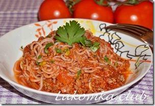 Лапша с говядиной и помидорами