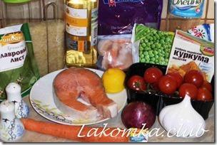 паэлья с креветками и лососем (2)