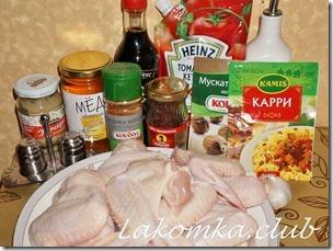Куриные крылышки в медово-соевом соусе (2)