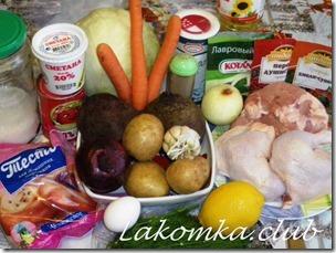 Борщ с курицей и пампушками (3) (1)