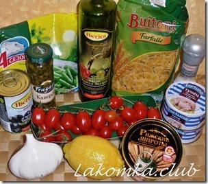 паста с тунцом и шпротами (3)