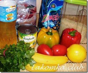 салат из креветок с кукурузой и бананом Мексиканский (3)