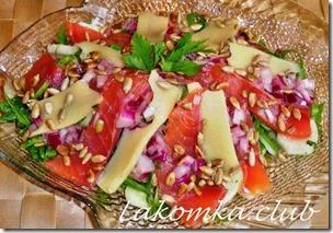 салат из семги с редисом и шпинатом