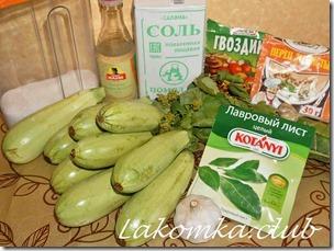 кабачки маринованные с чесноком (3)
