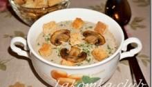 Сливочный суп-пюре из шампиньонов