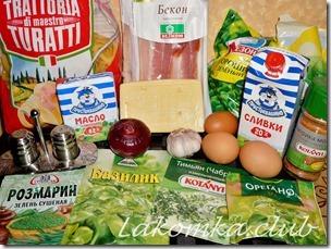 Паста с беконом в сливочном соусе (2) (1)