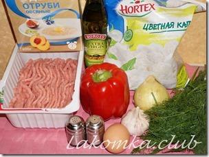 котлеты из индейки с болгарским перцем (3) (1)