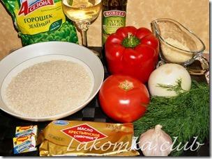 ризотто с болгарским перцем и помидорами (3)