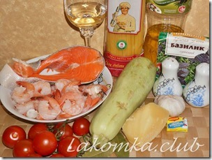 паста с креветками и кабачками (3)