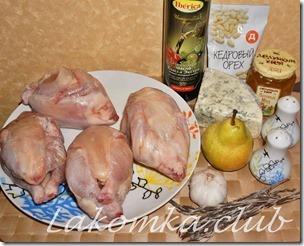 цыпленок фаршированный в духовке сыром с плесенью (3)