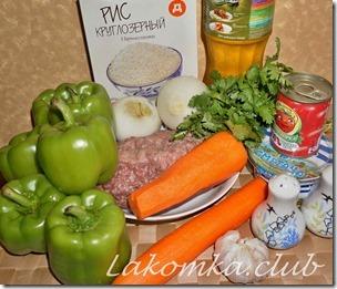 болгарский перец фаршированный мясом и рисом (4) (1)