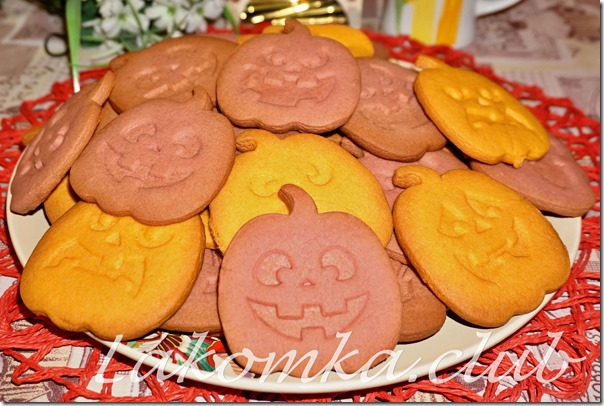 печенье на хэллоуин рецепты с фото тыква