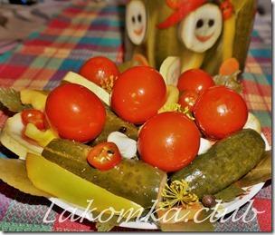ассорти из огурцов, помидоров, перцев и кабачков Улыбка (2) (1)