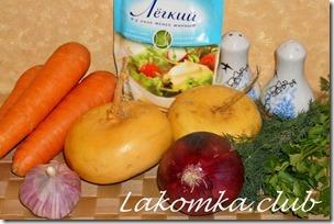 Салат из репы с морковью Деревенский (2)