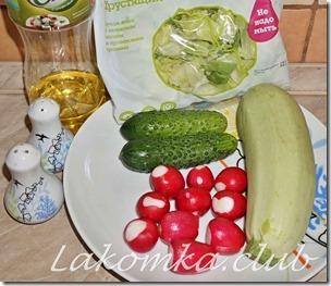 Салат из кабачков с огурцом и редисом (2)