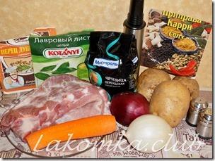 суп из чечевицы с ребрышками (3) (1)
