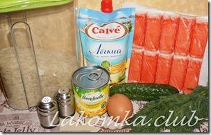 крабовый салат с рисом, кукурузой и огурцом (3)