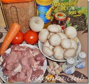 гречка со свининой и грибами (3)