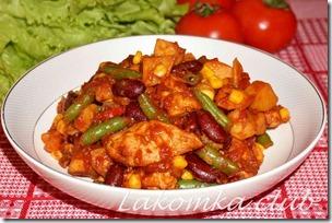 цыпленок по-мексикански (1) (1)