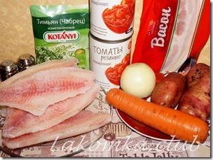 рыбный суп с томатами (2) (1) (1)