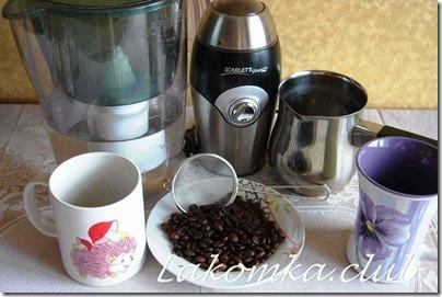 как сварить кофе из зерен в турке (2)