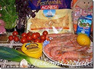 паста с креветками и помидорами (2)