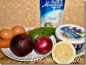 Сельдь с авокадо под шубой (3)