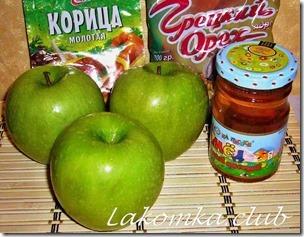 яблоки запеченные с медом и орехами (3)