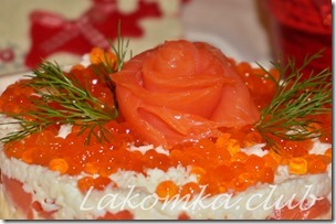 салат из семги с рисом и икрой (2) (1)
