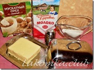 соус бешамель с сыром (3)