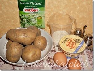 оладьи из картофеля (3)