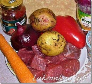 Суп гуляш в хлебном горшочке (3)