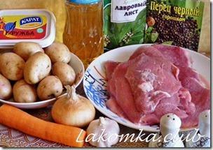 Картофель со свининой и сыром (2)