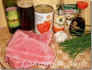 тунец в томатном соусе (2)