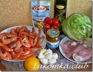 салат Цезарь с курицей и креветками фото-рецепт (2)