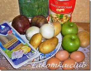 салат селедка под шубой с яблоком (2)