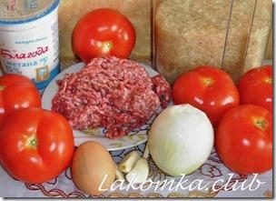 Помидоры фаршированные мясным фаршем и рисом (2)