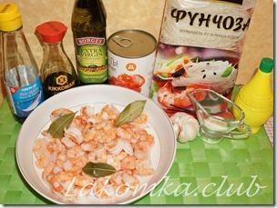 Фунчоза с креветками и помидорами (3)