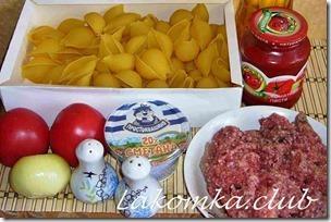 Большие макароны Ракушки с начинкой из фарша (3)