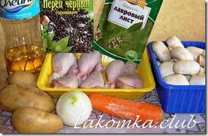 грибной суп из шампиньонов с курицей (3)