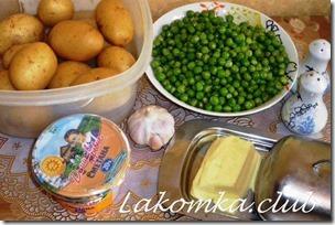 Пюре из зеленого горошка и картофеля (3)