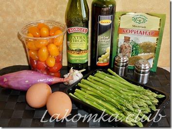 Салат из спаржи с помидорами и яйцом (3)