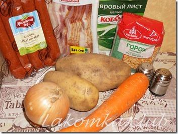 гороховый суп с охотничьими колбасками (3)