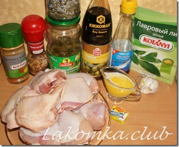 курица с оливками и маринованными огурцами (3)